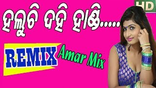 HALUCHI DAHI HANDI REMIX DJ AMAR BY CLUB DANCE MIX    DANCE MIX