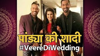 Hardik Pandya Goes Insane At Brother Krunal's Wedding. | Sports Tak