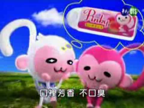 Pinky Pinky 三種口味 video