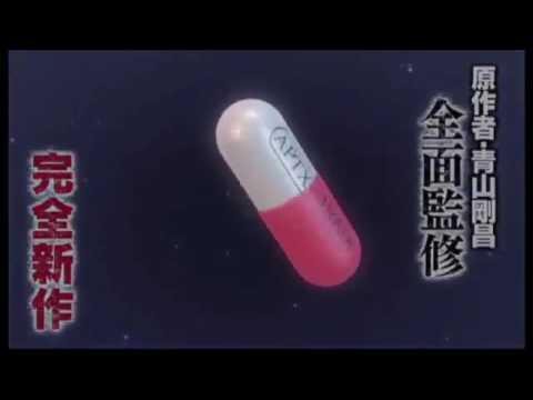"""名探偵コナン エピソード""""ONE"""" 小さくなった名探偵の画像 p1_7"""