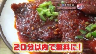 매운돈까스 온정돈까스(온누리에 돈까스) 일본 방영