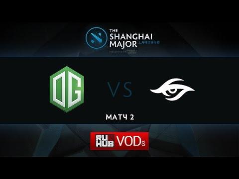 OG vs Secret, Shanghai Major, WB Round 1, Game 2