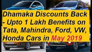 Dhamaka Discounts on Ford, Tata, Mahindra, VW Cars with upto 1 Lakh Off