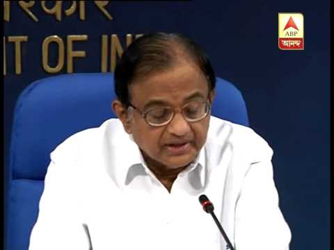 P.Chidambaram questions on DMK