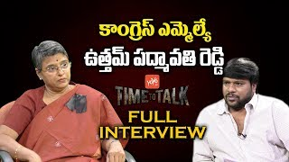 Telangana Congress MLA Padmavathi Reddy Exclusive Interview | Time to Talk