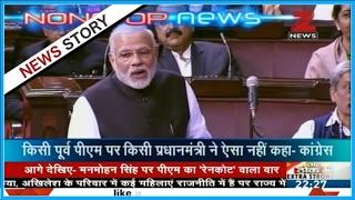 Non Stop News | Congress slams PM Modi over his comments on Dr. Manmohan Singh