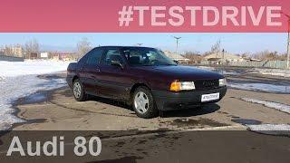 #TESTDRIVE Audi 80 B3 [1991]