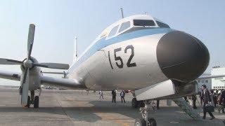 人員輸送の「YS11」引退
