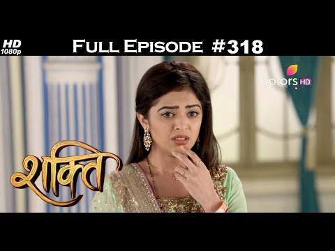 Shakti - 11th August 2017 - शक्ति - Full Episode thumbnail