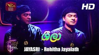 Tone Poem | Sheela -  JayaSri - Rohitha Jayalath | Rupavahini