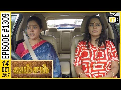 Vamsam - வம்சம் | Tamil Serial | Sun TV |  Epi 1309 | 13/10/2017 | Vision Time