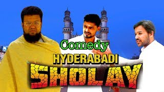 Hyderabadi Ka Dosthan | Comedy Club | Try not To Laugh |