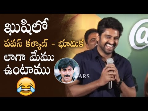 Actor Naga Shaurya Superb Speech @ Nartanasala Movie Teaser Launch | Manastars
