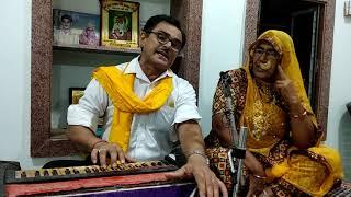 मुकलावा (विवाह)झाली राणी नामक गीत गायक भारमल-फूलीदेवी द्वारा न्ई रिकोर्डिंग