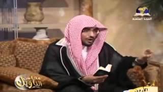"""محاسن التأويل """" سورة النور"""" الحلقة (3) - الشيخ صالح المغامسي"""