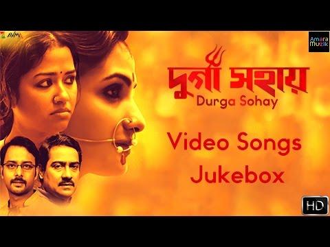 Durga Sohay   Video Songs Jukebox   Bickram Ghosh   Timir   Iman   Somchanda   Arindam Sil