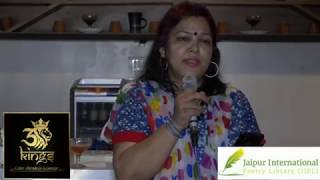 JIPL || OpenMic Poetry Session Part-1 || 1st April 2018 ||