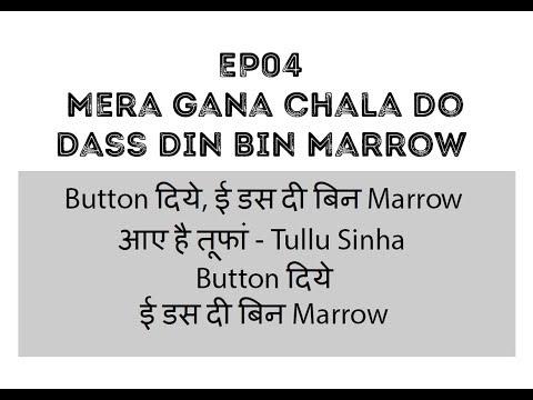 Gana Chala Do - Das Di Bin Marrow -Misheard Lyrics