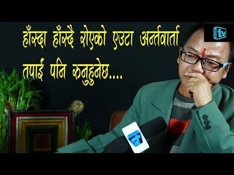 अन्तरवार्तामै यसरी रोए गोविन्द राई, यस्तो कसैलाई नहोस् Interview| Gobind Rai|