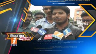 Telangana Express Speed News | iNews