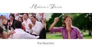 Смех до слез!!! Реакция гостей!!! Прикол на свадьбе!