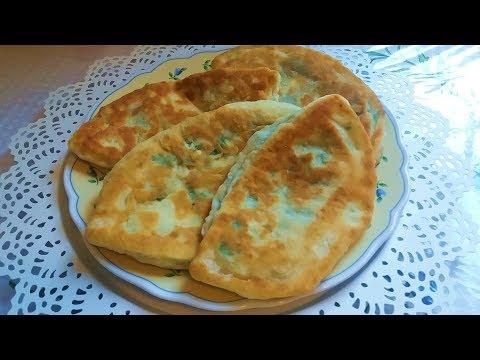 Пироги с зеленью    обьедениииееее