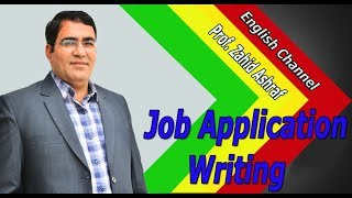 How To Create a Job Application Letter