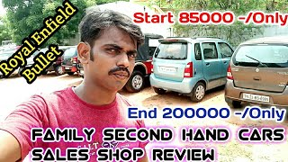 Low Budget Second Hand cars sales shop review|tamil24/7