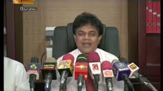2020-05-13 | Nethra TV Tamil News 7.00 pm