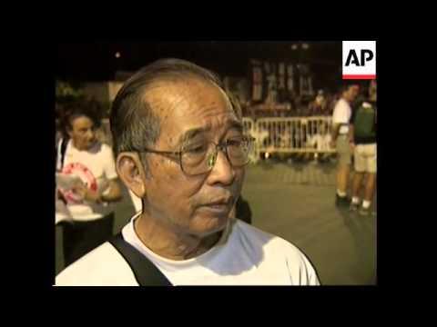 Tiananmen Square massacre remembered