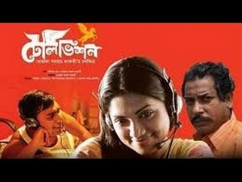 Television (টেলিভিশন) - Bangla Full Movie by Mostofa Sarwar Farooki [HD]