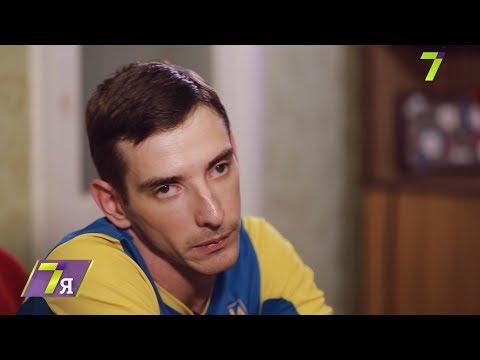 Семья. Вадим Цедрик