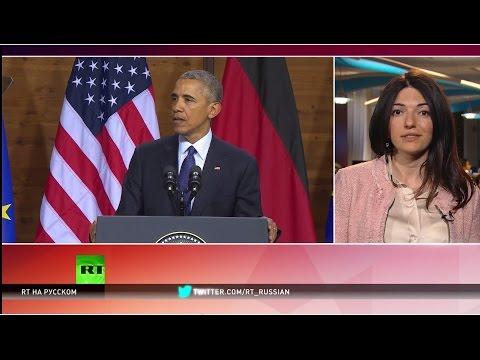 Неловкая ситуация в Госдепе США: представитель ведомства не знает о заявлениях Обамы