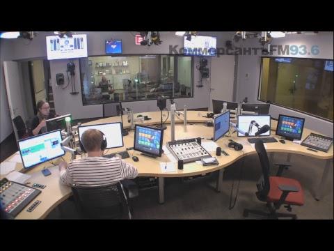 Коммерсантъ FM live