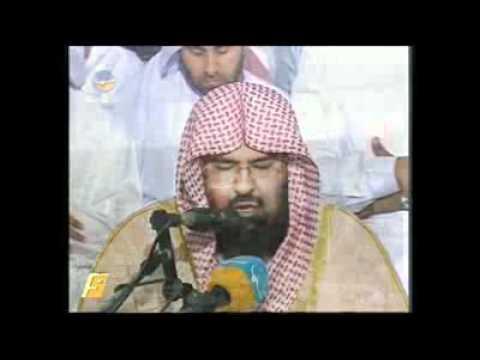 Abderrahman Soudais - Sourate YaSin (36) a Dubaï