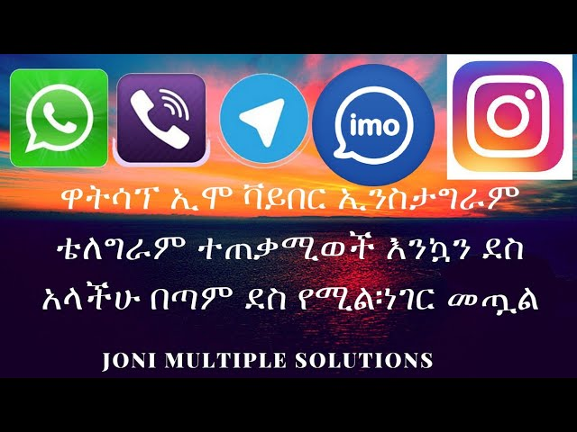 Ethiopia : DirectChat (ChatHeads for All)