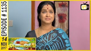 Kalyana Parisu - கல்யாணபரிசு - Tamil Serial | Sun TV | Episode 1135 | 14/11/2017