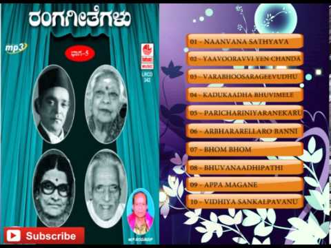 11   Sathya Harishchandra video