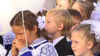 День знаний в Арзамасской гимназии с участием депутата Арзамасской городской Думы И. Георгиевского