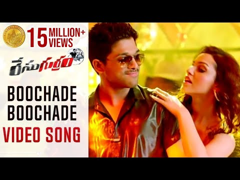 Boochade Boochade Song - Race Gurram ᴴᴰ Full Video Songs - Allu Arjun, Shruti Haasan, S Thaman video