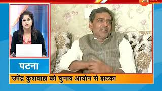 VIDEO: 100 important news of 100 cities ।। 23 April