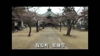 桜前線&環境放射線測定情報 4/16