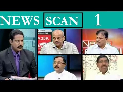 Was Congress ignored contribution of Sardar Patel ? |News Scan - 1  : TV5 News