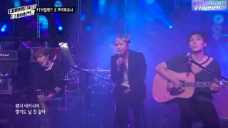 FTISLAND - Coming Out Party (Full Concert)