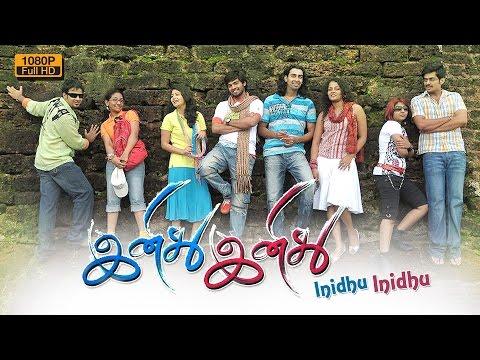 Inidhu Inidhu  tamil full movie 2015 | new tamil movie |Adith,Rashmi latest movie new release 2015