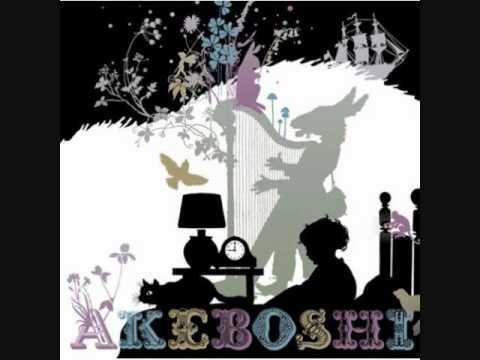 Akeboshi - Kamisama No Shitauchi