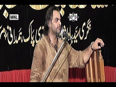 Allama Faraz Haider Kazmi Jashan 18 Zilhaj 2018 Dhudial Chakwal