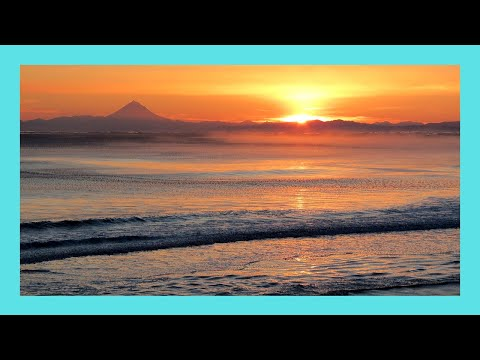 Solomon Islands, sunrise over the Kolombangara volcano (Uriah Heep's 'Sunrise' song)