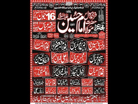 16 June 2019 Live Majlis e Aza 210 R-B Lakhwana Faisalabad (NaqiNetwork)