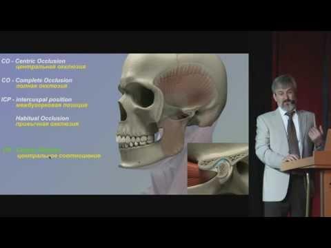 Ортопедический ФОРУМ *online (Часть 3: Михаил Антоник)